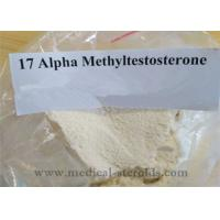 Wholesale 17a Methyl 1 Testosterone Hormone Raw Anabolic Steroids Powder For Muscle Building from china suppliers