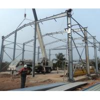 Wholesale Warehouse Steel Framed Industrial Buildings High Strength Steel Welded H Section from china suppliers