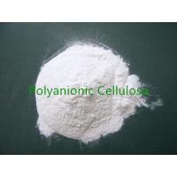Wholesale Temperature Resistant Polyanionic Cellulose PAC Thickener Drilling Fluid Additives from china suppliers