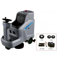 Wholesale 36VDC Floor Scrubber Dryer / floor washing machine Single brush from china suppliers