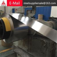 Buy cheap 788mm width hot rolled galvanized steel sheet from wholesalers