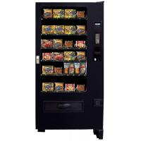 Wholesale Intelligent Drinks Vending Machine from china suppliers