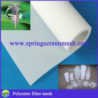 Wholesale fine nylon mesh fabric from china suppliers