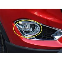 Wholesale 2014 2015 CHERY Tiggo 5 Chrome Fog Lamp Covers / Rear Bumper Light Molding from china suppliers
