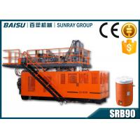 Wholesale Heat Insulation HDPE Blow Moulding Machine For Plastic Round Ice Box SRB90 from china suppliers