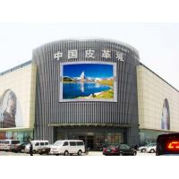 Wholesale IP 65 Advertising Electronic Outdoor Led Display Screen Walls Flexible from china suppliers