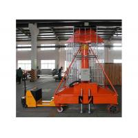 Wholesale Walking 15m Height Hydraulic Work Platform Crank Arm Aerial Lift Platform GTTY - 15A from china suppliers