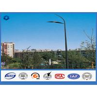 Wholesale ASTM A36 11m Anti - corrosion Street Lighting Pole customized color from china suppliers