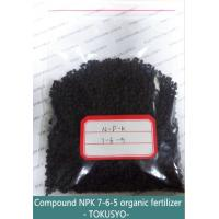 Buy cheap Vegetable Garden Organic Guano Fertilizer NPK 7 – 6 - 5 Slow Release Fertilzisers from wholesalers