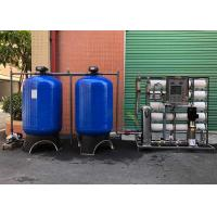 Wholesale 5TPH Industrial Deionized Reverse Osmosis Drinking Water Treatment System from china suppliers