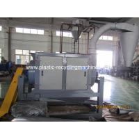 Wholesale 1000kg / H - 2000kg / H Waste PE PET PP Dewatering Equipment Rigid Flakes from china suppliers