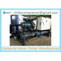Wholesale Bataching Plant Cooling Water Chiller Industrial Water Chiller for Cement Plant from china suppliers