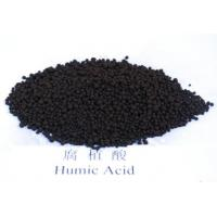 Wholesale ZINC SULPHATE HEPTAHYDRATE 21%/Organic Fertilizer from china suppliers
