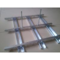 Wholesale Top quality Suspending Channel (Main channel, Furring channel) from china suppliers