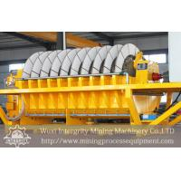 Wholesale Iron Ore Rotary Vacuum Filter Slurry Dewatering Equipment PLC Control from china suppliers