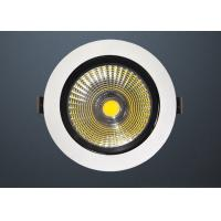Quality 25W Healthy Adjustable Dimmable LED Downlights Epistar Led Kitchen Down Lights for sale