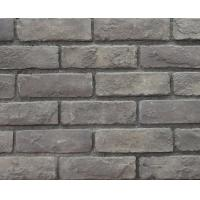 Buy cheap Thin Brick (07013) from wholesalers
