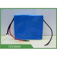 Wholesale 12.8V 20Ah LiFePO4 Rechargeable Battery With BMS Protection For UPS from china suppliers