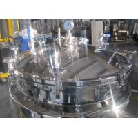 Wholesale Stainless Steel Mixing Tanks For Mixing Liquid / Medicine With Storage Function from china suppliers