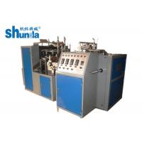 Wholesale 50HZ Automatic Paper Cup Machine , High Speed Paper Cup Forming Machine electric heating system from china suppliers