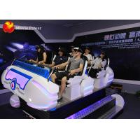 Wholesale Movie Power Dynamic 5D 7D VR Cinema Simulator For 6 Players 220V from china suppliers