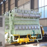 Buy cheap 1000Kw natural gas power generator sets from wholesalers
