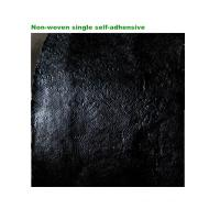 Buy cheap Non-woven Single Self-adhensive Waterproof Felt from wholesalers