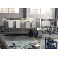 Buy cheap Aseptic 5-In-1 Milk / Coffee / Juice Filling Machine For Juice Bottling Line from wholesalers