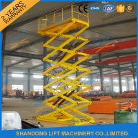 Wholesale 1T 9M Hydraulic Warehouse Cargo Lift Vertical Freight Lift Platform with CE from china suppliers