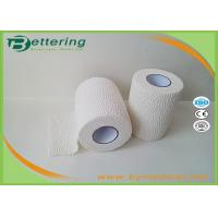 Wholesale 7.5cm Light Weight Cotton Elastic adhesive bandage stretch tape light EAB finger wrapping tape sports strapping tape from china suppliers