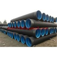 Wholesale Corrugated & Smooth wall Cable Conduit MANUFACTURER from china suppliers