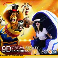 Wholesale Rotation Platform Panoramic 9D Virtual Reality Simulator Mini Seats For Supermarket from china suppliers