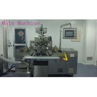 Wholesale Soft Capsule Making Machine Horizontal Type from china suppliers