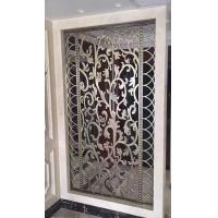 Wholesale Metal Aluminum Engraving Screen Panel Laser Cutting Facade Panel Home Decoration from china suppliers