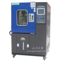 Wholesale 80L Constant Environmental Test Chamber Temperature And Humidity Test Chamber For Elextronic from china suppliers