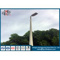 Wholesale ISO Driveway High Mast Light Pole with Hot Dip Galvanized 10 - 28 M Customized from china suppliers