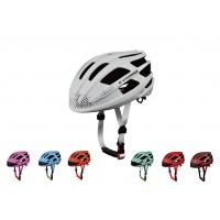 Wholesale White Customized LED Light Helmet with Electric Fan on Front for Cool Riding Experience from china suppliers