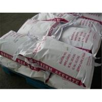 China Ammonium Acetate on sale