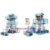 Wholesale HDPE Super High Speed Blowing Film Machine DW-SBFM55 from china suppliers