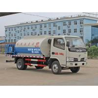 Wholesale Dongfeng Furuika asphalt distributor truck(CLW5072GLQ4) from china suppliers