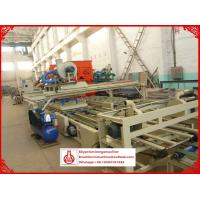 Wholesale Ceiling / Wall Skirting / Decorating Straw Board Machine for 1.22m X 2.44m Standard Board from china suppliers