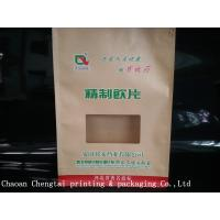 Wholesale Heat Sealable Flat Bottom Bags With Zip Lock , Paper Packaging Pouch Style from china suppliers