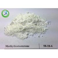 Wholesale Methyltestosterone CAS 58-18-4 Pharma Raw Materials powders 17- Methyltestosterone from china suppliers