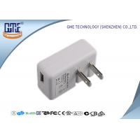 Wholesale 220V Mini Usb Port travel universal adapter 5V  for  3D Printer and Phone Chargering from china suppliers
