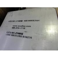 Wholesale UNS N10276 hastelloy C-276 plate  hastelloy c276 welding for evaporators , heat exchangers from china suppliers