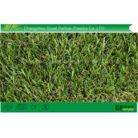 Buy cheap Dtex10000 Stem Thick Field Green Fake Turf Grass for the Kindergarten from wholesalers