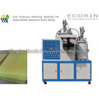Wholesale Elastomer Flat Plate Polyurethane Metering Machine Low Pressure 2300 Kgs from china suppliers