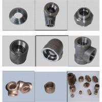 Buy cheap Forging fittings from wholesalers