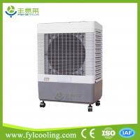 Buy cheap FYL SF45 evaporative cooler/ swamp cooler/ portable air cooler/ air conditioner from wholesalers