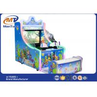 Buy cheap Kids Park Arcade Game Machines Shooting Water Simulator Blue Color 450W from wholesalers